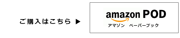 日経225オプション攻略書籍