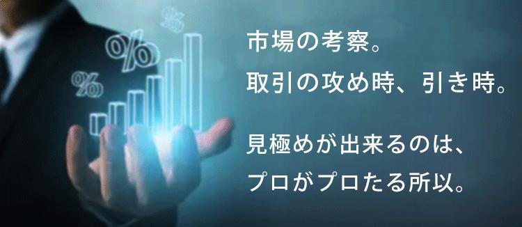 日経225オプション取引のおすすめ書籍
